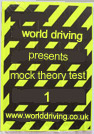 Mock Theory Test 1