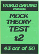Mock Theory Test 2